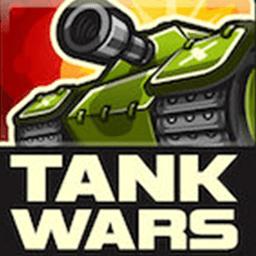Tank Wars Play